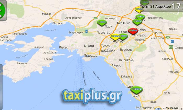 taxiplus_app